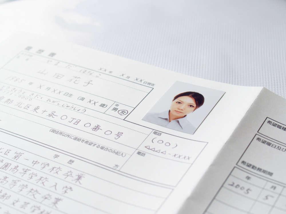 採用の履歴書の写真